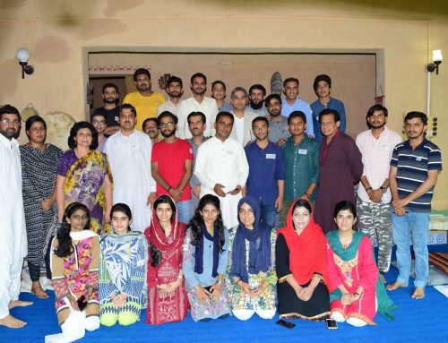Nine-Day Residential Training from 28th July to 4th August, 2019